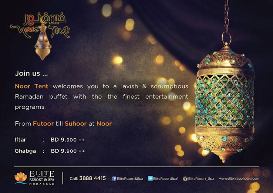 Elite Resort And Spa Bahrain Ramadan