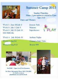 Play- Seef Mall Summer Camp 2015